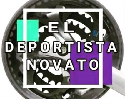 Logo El deportista Novato